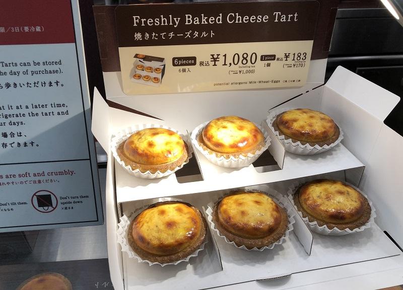 きのとやチーズタルト値段