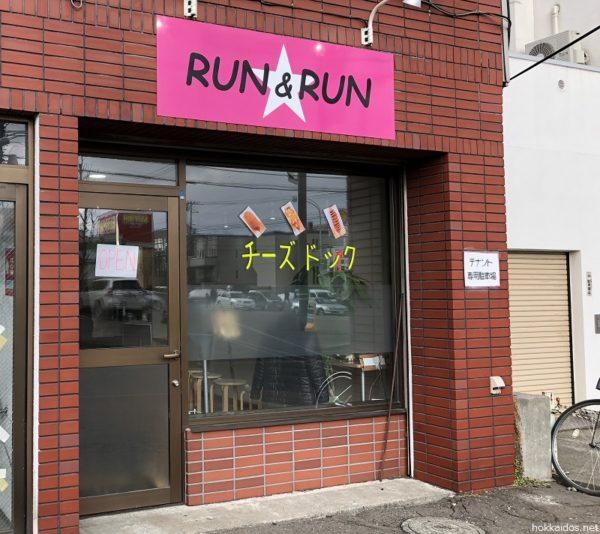 チーズドックRUN&RUN