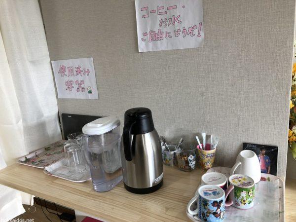 チーズハットグRUN&RUNコーヒー