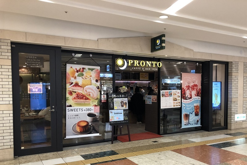 プロント札幌駅地下街アピア店