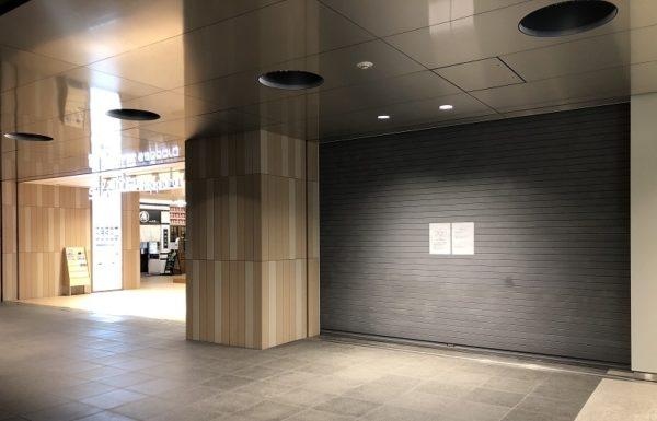 マンマペルテ札幌地下