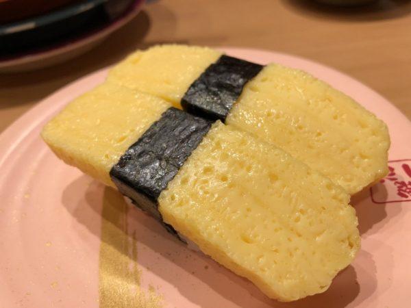 回転寿司活一鮮たまご
