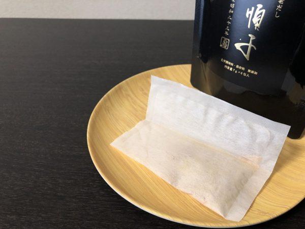 奥芝商店・奥芝順子粉末パック