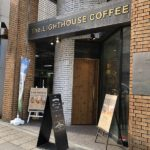LIGHT HOUSE COFFEE