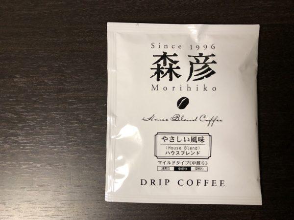 MORIHICOドリップコーヒー