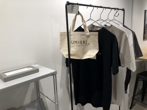 umiere2ndTシャツ