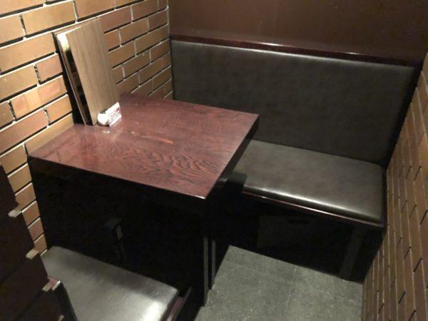 ウッドスペースカフェ地下個室