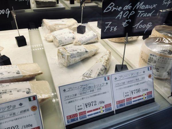 エクレレ白カビチーズ・ブリードモー