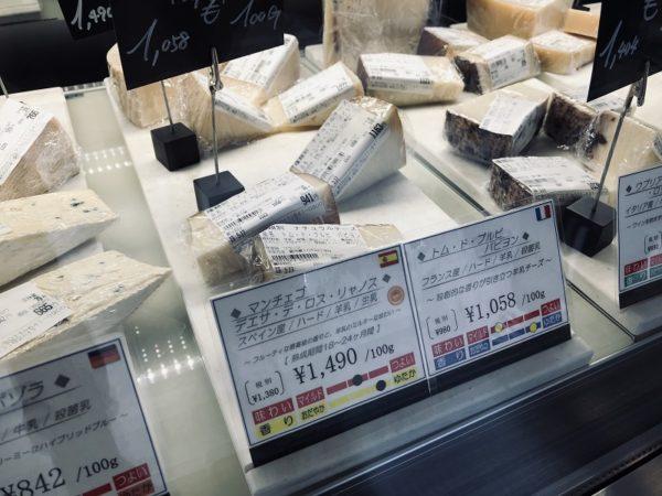 エクレレ羊のチーズ