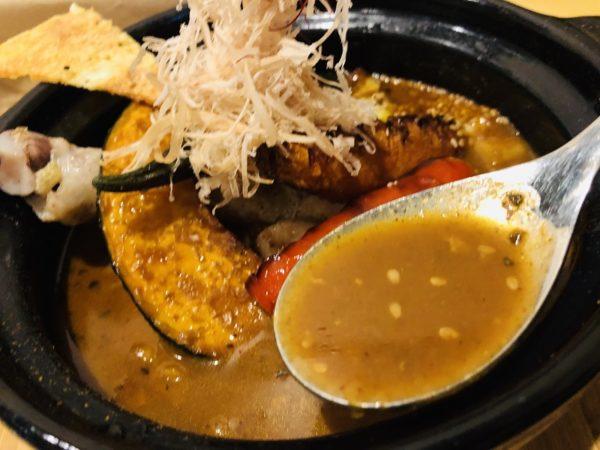 スープカレー雪道スープ