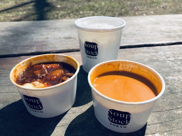 スープストックトーキョースープ