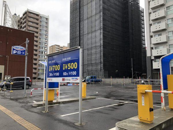 トラストパーク乃木坂駐車場