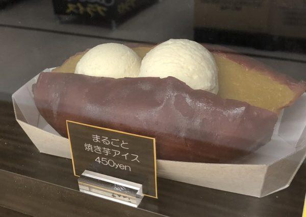 ドンキホーテタピモ焼き芋丸ごとアイス