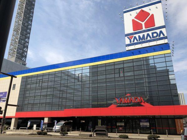 ヤマダ電機札幌中央店