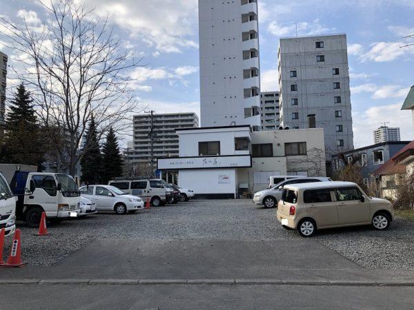 乃が美駐車場