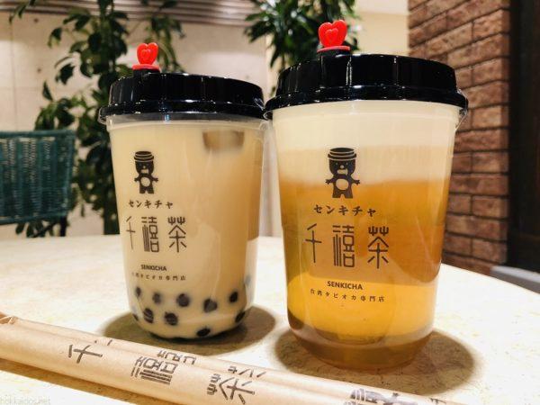 千禧茶(せんきちゃ)タピオカチーズティー