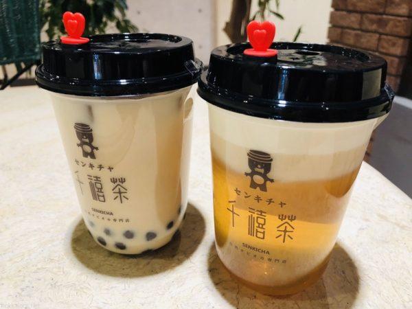 千禧茶(せんきちゃ)タピオカ
