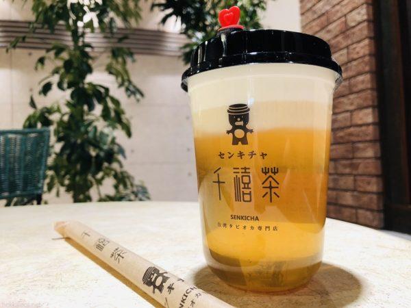 千禧茶(せんきちゃ)チーズティー