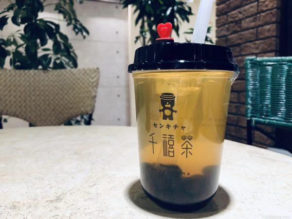 千禧茶(センキチャ)ジャスミンティータピオカ