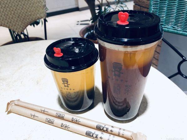 千禧茶(センキチャ)タピオカ紅茶とストレートティー