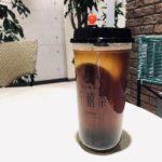 千禧茶(センキチャ)丸ごとレモン紅茶