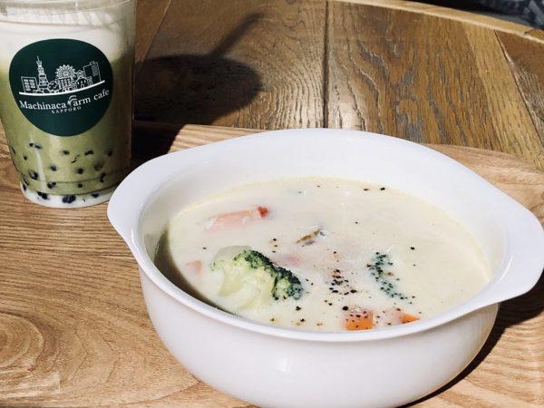 町なかファームカフェ・スープ