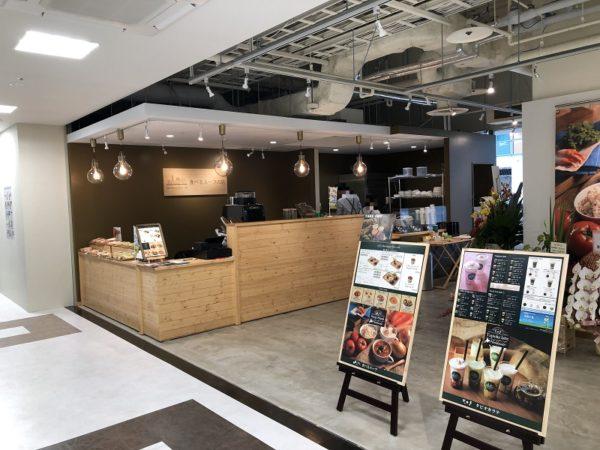町なかファームカフェ札幌ファクトリー