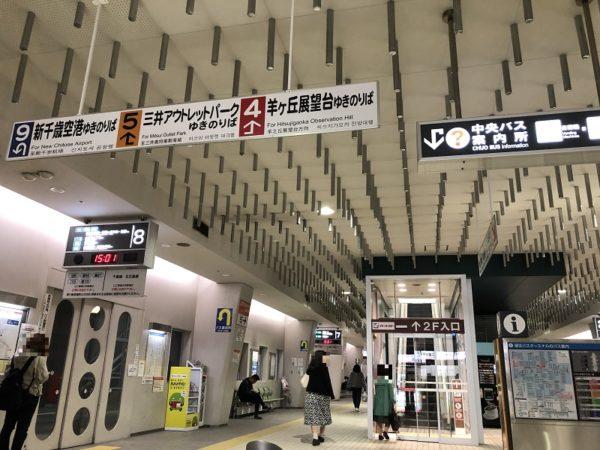 福住駅バス