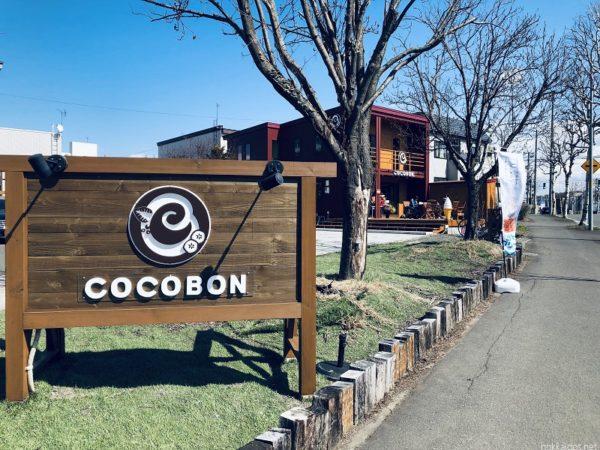 COCOBONココボン
