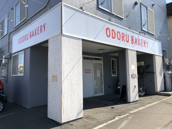 ODORUベーカリー店