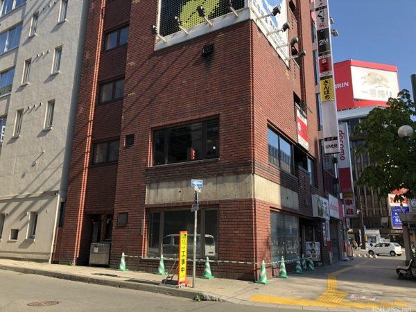 すすきの札幌福茶2Mビル