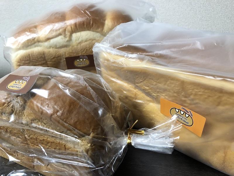 アンビシャス食パン包装