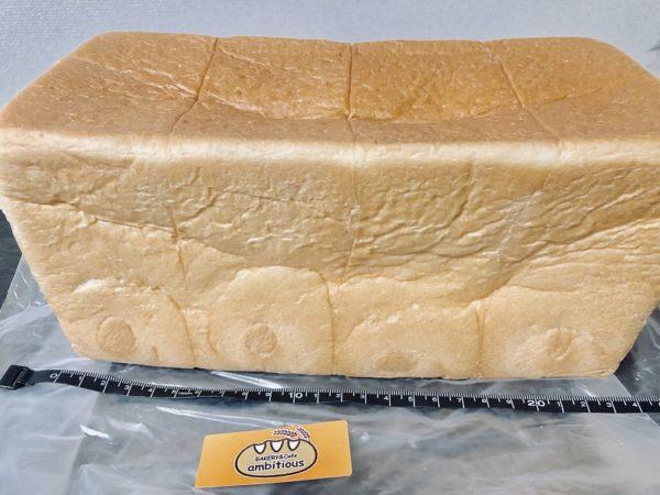 アンビシャス食パン長さ