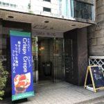 クレープチョッパー札幌店