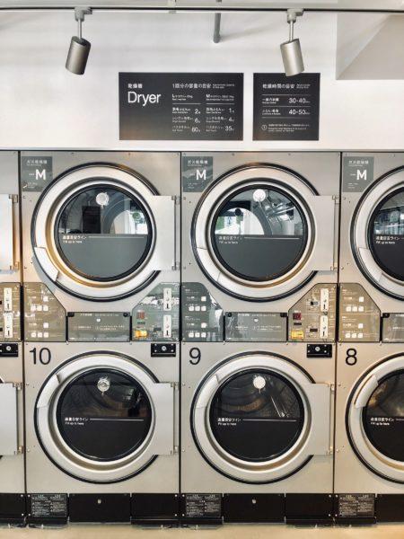 バルコランドリープレイス札幌乾燥機