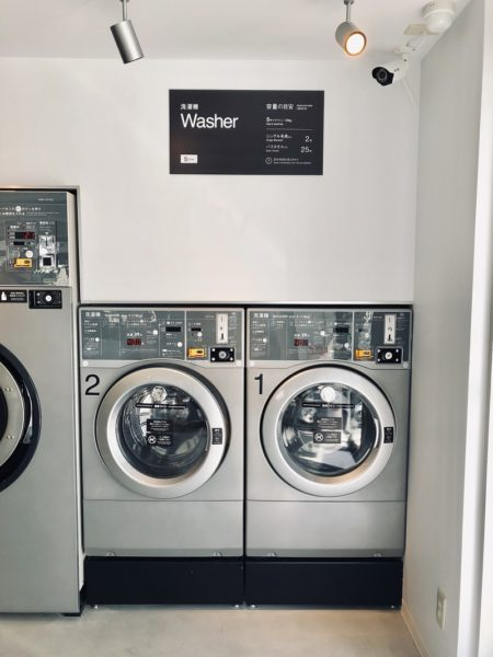 バルコランドリープレイス札幌洗濯機