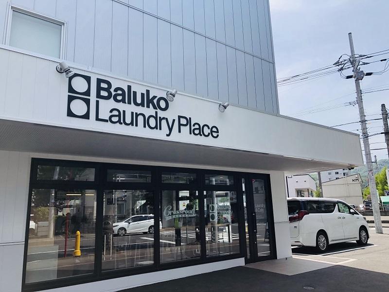バルコランドリープレイス札幌