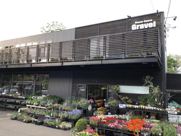 フラワースペースグラベル札幌本店