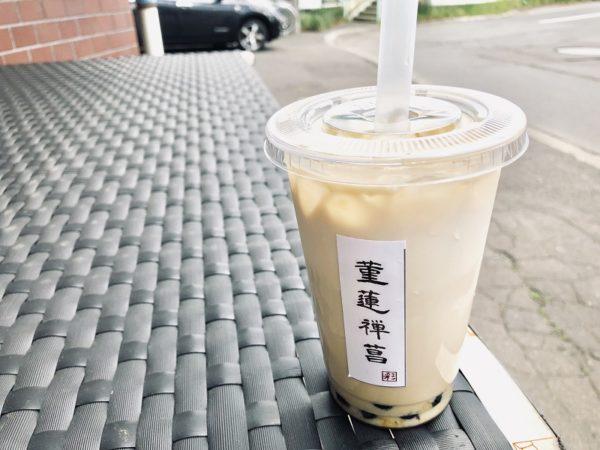 菫蓮禅菖(すーれんぜんしょう)黒糖ラテタピオカ