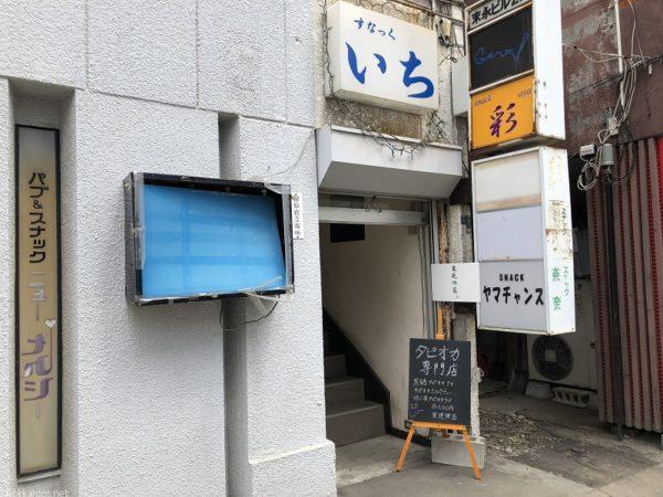 菫蓮禅菖(すーれんぜんしょう)