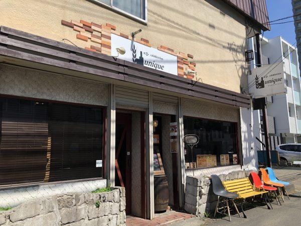 カフェキッチンユニック札幌