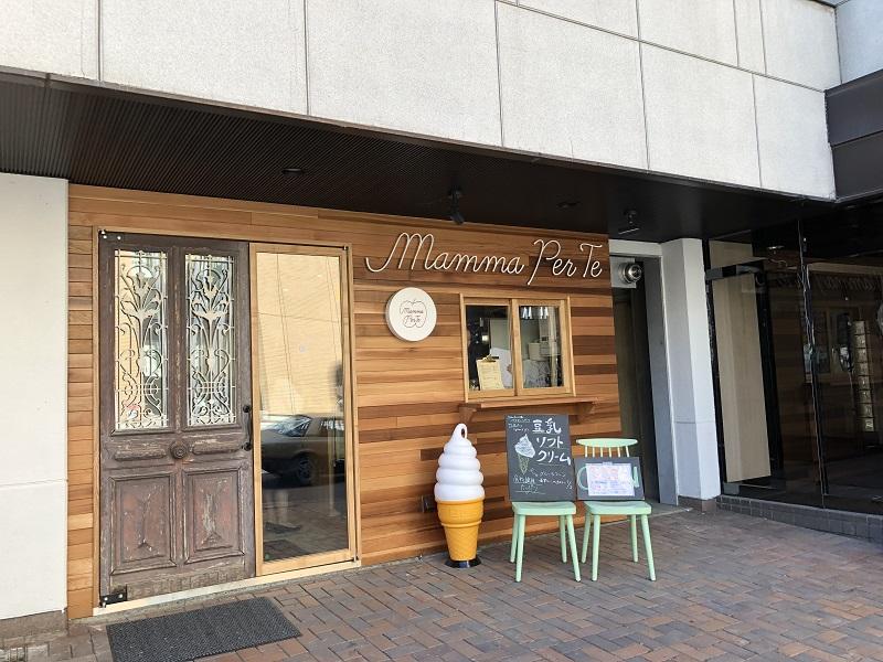 マンマペルテ札幌円山