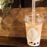 和茶タピオカトリプルほうじ茶ミルク