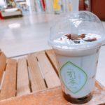 和茶タピオカトリプルチョコミルク
