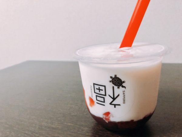 札幌福茶いちごミルク