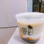 札幌福茶ジャスミンタピオカミルクティー