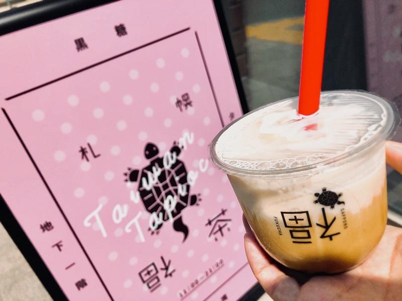 札幌福茶タピオカ