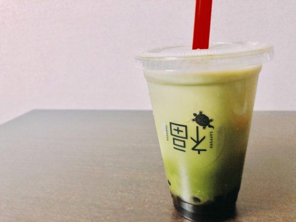 札幌福茶抹茶黒糖タピオカ