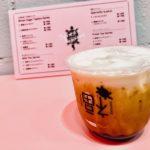 札幌福茶黒糖タピオカラテ