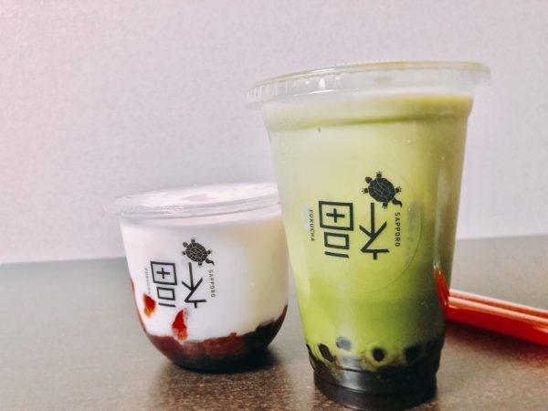 札幌福茶MサイズLサイズ